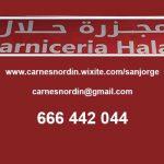 Carnicería Arabe Halal